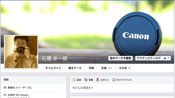 Facebookkojin