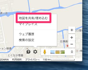 Googlemap1_1