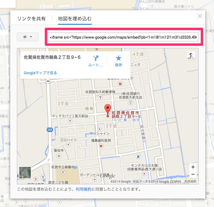 Googlemap2_1
