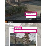 H27.4.24更新[レスポンシブ対応]GoogleMapsストリートビューを埋め込もう!