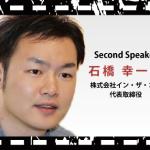 【5月12日(火)】Youtube集客セミナーを開催します!