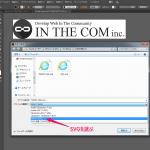 超綺麗!SVGをWordPressで使用する方法