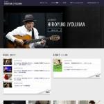 ギター教室・ミュージシャン向けホームページ制作実績(城島弘幸様)