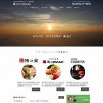 企業向けホームページ制作実績(株式会社LIFE COMPANY様)