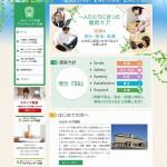 通所リハ・介護老人保健施設向けホームページ制作実績(シルバーケア佐賀様)