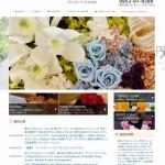 お花教室向けホームページ制作実績(FELICE FLOWERS様)