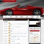 自動車整備業向けホームページ制作実績(H・K Project様)