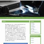 鉄工業向けホームページ制作実績(株式会社メタルプラス様)