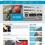 板金塗装業ホームページ制作実績(小池自動車鈑金工業所様)