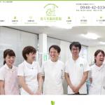 歯科医院ホームページ制作実績(佐々木歯科医院様)