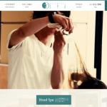 美容室のホームページ制作実績(HAIR&FACE SPA本店様)